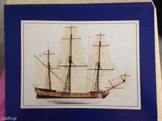 4 Αφίσες από πλοία δίνονται όλες μαζί διασταση 27Χ21 σε καλή κατάσταση