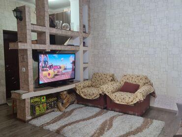 продам часть дома в Кыргызстан: Продается квартира: 4 комнаты, 95 кв. м