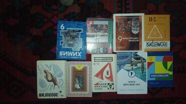 журналы на английском в Кыргызстан: Продаются книги: 3кл Математика 4кл Английский язык 5-9кл Русский язык