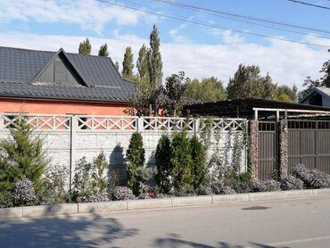 очок кана in Кыргызстан | БАРБЕКЮ: 150 кв. м, 5 комнат, Утепленный, Теплый пол, Евроремонт