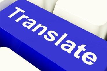 Выполняю перевод любой документации: в Бишкек
