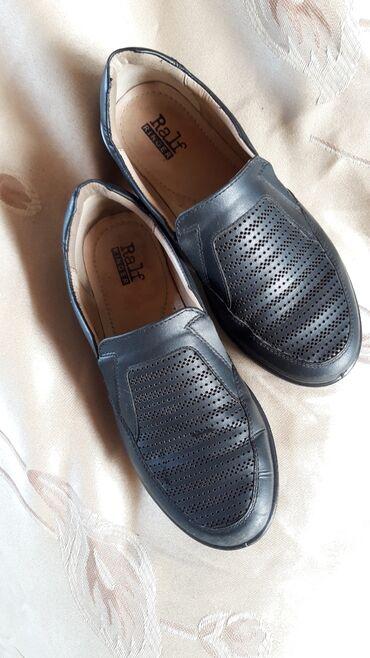 Туфли Ralf Ringer, 32 размер, состояние идеальное, носили в сентябре
