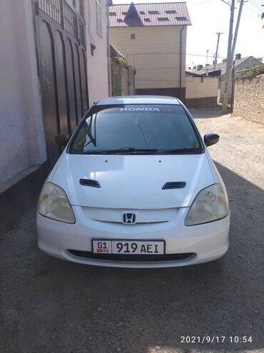 14332 объявлений: Honda Civic 1.5 л. 2001
