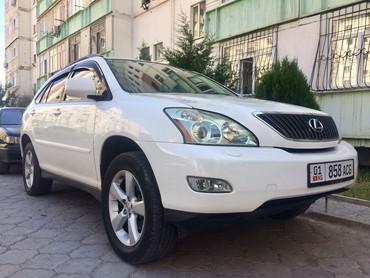 lexus 150 в Кыргызстан: Lexus RX 3.3 л. 2004   137000 км