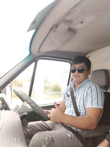 Ищу работу водитель-экспедитор