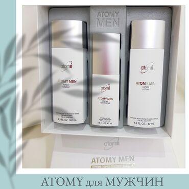 тоники лосьоны молочко в Кыргызстан: Атоми, Набор для Мужчин, по уходу за кожей лица!Концептуальный дизайн