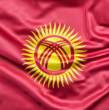 Надомница - Кыргызстан: Требуется швеи, надомницы, р-н Арча-Бешик ул Шарапов Эсенбек, ориентир