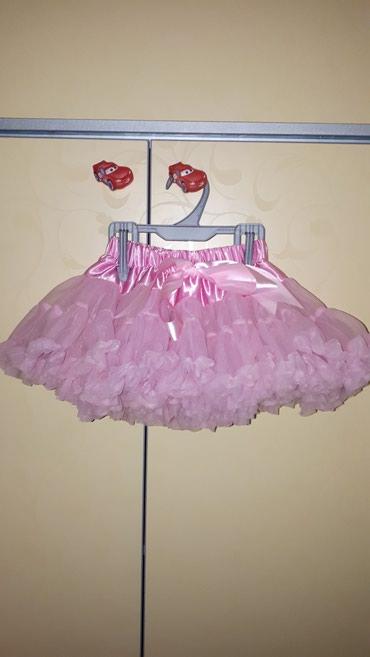 Продается красивая юбочка, подойдет с 1 до 3х лет. в Лебединовка