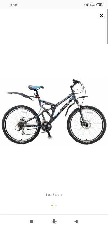 Продаю,горный велосипед двухподвесный,обвесы шимано,задний
