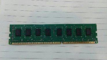 telefon motorola l6 в Кыргызстан: Apacer DDR3 4Gb 2RX8 1333 Mhz CL9 Apacer DDR3 4Gb 2RX8 1333 Mhz CL9
