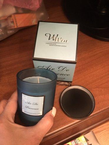 Свечи - Кыргызстан: Подарочная арома свеча!!!!