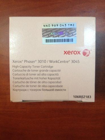 Bakı şəhərində Xerox katric 3010, 3040, 3045 modellere gedir