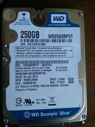 Hard disk 250gb za laptop - Novi Knezevac
