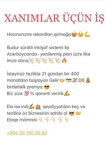 qadınlar üçün iş elanları in Azərbaycan | DIGƏR IXTISASLAR: Xanımlar üçün Vakansiya. Heç bir sermaye qoymadan, risksiz bir iş