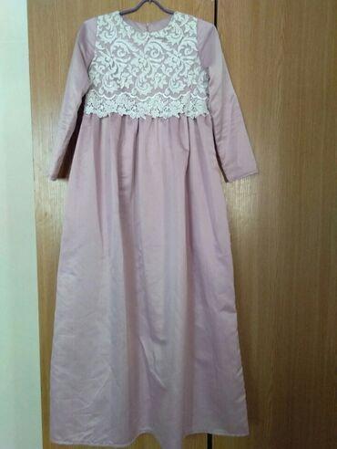 платье миди в полоску в Кыргызстан: Платье