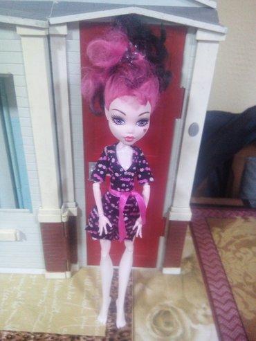 Ocuvan,Monster high lutke .Draculaura i Twyla.:)Cena za - Senta