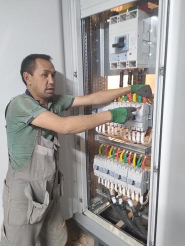 Электромонтажные роботы установка  в Бишкек