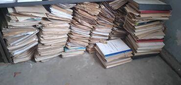 коробки для макулатуры бишкек в Кыргызстан: Макулатуры принимаемМакулатуры дорогоМакулатуры самовывозМакулатуры