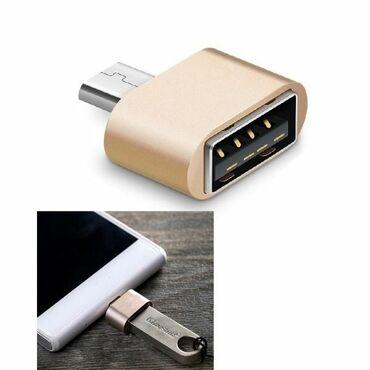 OTG кабель 150 сПодключите коннектор к своему смартфону, а к USB-порту