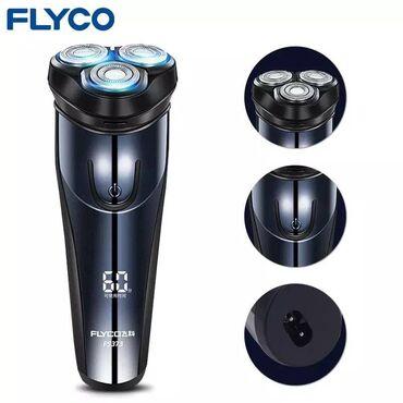 Мужская электробритва - Кыргызстан: Электробритва Flyco для мужчин, электробритва для бритья, безопасный