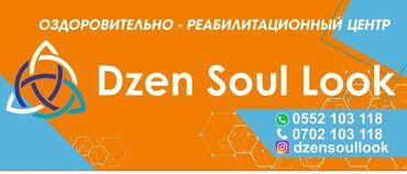 элевит 2 цена бишкек в Кыргызстан: Врачи, Детские врачи, Клиника | Невролог, Психолог, Терапевт | Диагностика, Консультация, Другие медицинские услуги