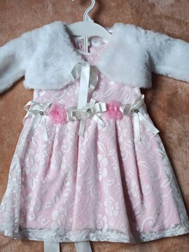 Платье на 12 месяцев. Производство Турция. новое