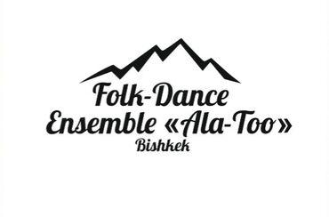 Костоправ бишкек адрес - Кыргызстан: Уроки хореографии