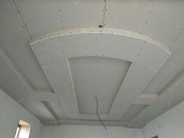 Гипсакартон,ремонт квартир, стройка, в Бишкек