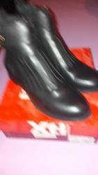 Ženska obuća   Leskovac: Ženske čizme