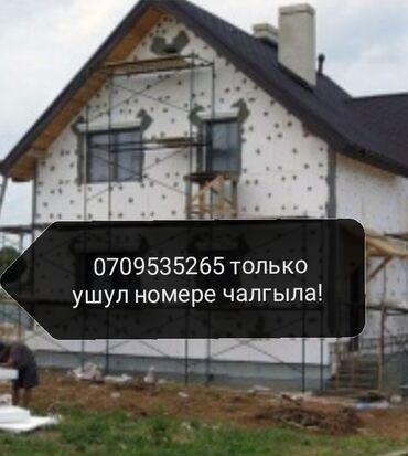 Продажа домов 120 кв. м, 5 комнат, Свежий ремонт