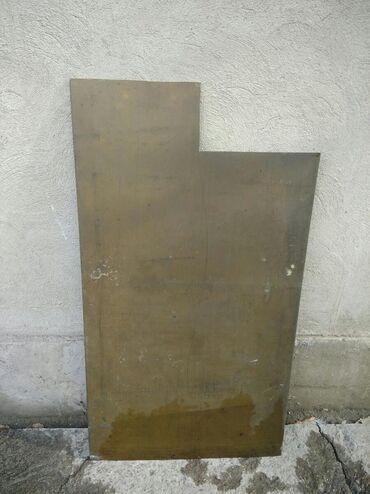 Латунный лист ! Длина 109см., ширина 60см., толщина 5 мм., вес 25 кг