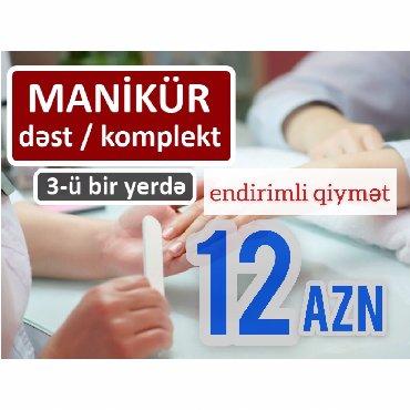 bmw-3-серия-323ti-mt - Azərbaycan: Manikür dəsti (yeni)Bu sahədə çalışan manikür ustalarına gərəkli