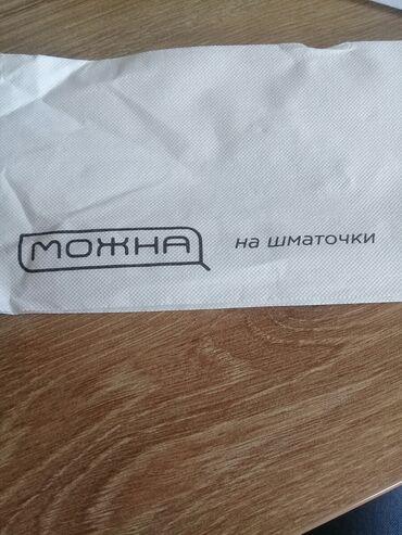 портсигар бишкек in Кыргызстан | БАШКА АКСЕССУАРЛАР: Fosh