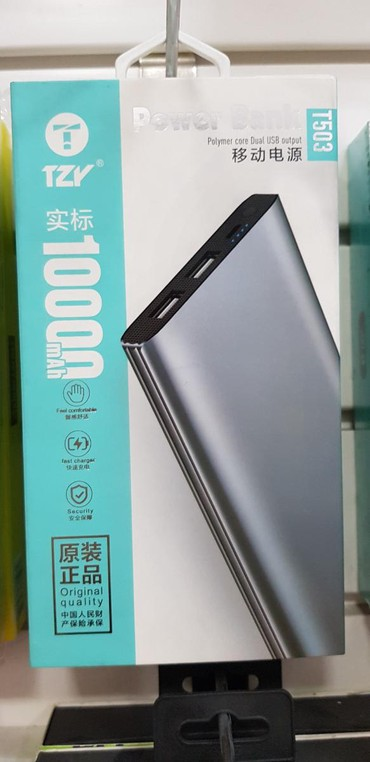 Power bank tzy 10000mah в Бишкек