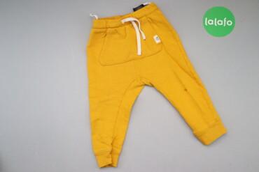 6126 объявлений | ДЕТСКИЙ МИР: Дитячі штани H&M на зріст 92 см   Довжина: 46 см Довжина кроку: 27