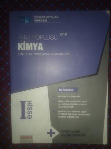 26 elan | İDMAN VƏ HOBBI: Kitablar, jurnallar, CD, DVD
