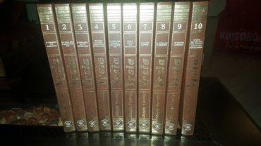 Βιβλία, περιοδικά, CDs, DVDs σε Περιφερειακή ενότητα Θεσσαλονίκης: 10 εγκυκλοπαίδειες για την υγεία σε άριστη κατάσταση. !! Αν βρίσκεστε
