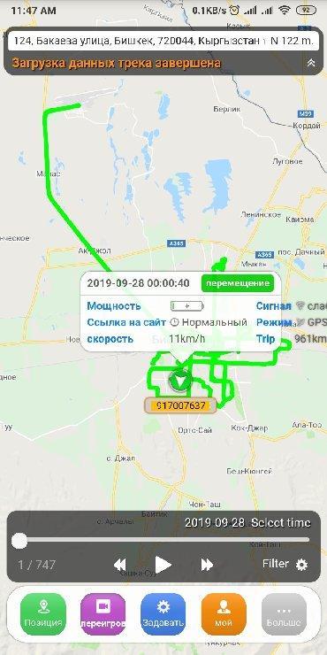 GPS-трекеры фирмы Sinotrack по лучшей цене в городе!в наличии трекеры