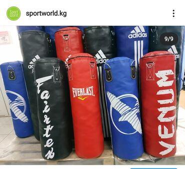 Перчатки - Бишкек: Груши боксерские в спортивном магазине SPORTWORLDKGМатериал