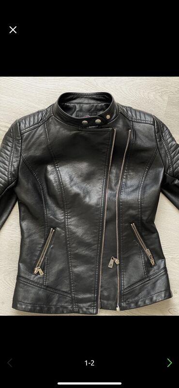 Продам женскую кожаную куртку. Размер S. В хорошем состоянии. 500 сом