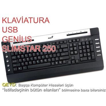 Bakı şəhərində Klaviatura Genius Slimstar 250. İşlək vəziyyətdədir. Bahalı