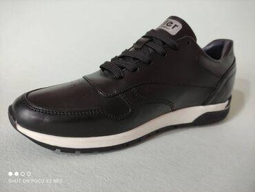 автоледи обувь в Кыргызстан: Обувь производство Кыргызстан