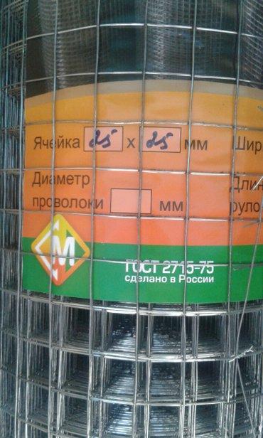 Другие строительные материалы в Бишкек