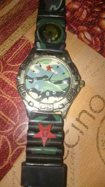 Muski militari sat sa kompasom - Cuprija