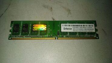DDR2 1GB 6400 250COM memtest пройден ошибок нет