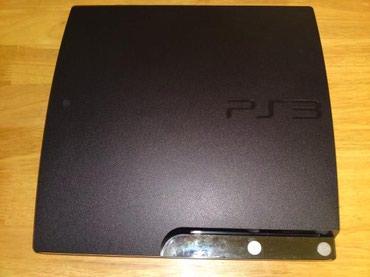 Скупаем PS3 slim. Модели FAT не скупаем. Покупаем только модели Slim и
