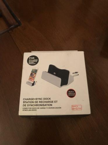 Iphone ucun stolustu USB. Tezedir istifade olunmayib, avropadan в Bakı