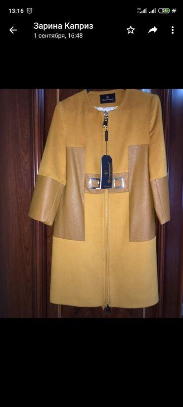 Стильное НОВОЕ пальто со вставками из натуральной кожи. Размер 40 ( 46