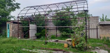 Работа - Тынчтык: Каркас под гараж