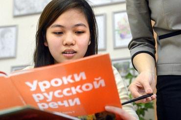Rus dili müəllimi в Bakı